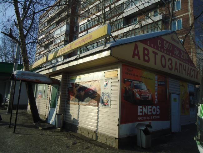Ленина 210/а