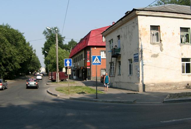 Алтайская 149