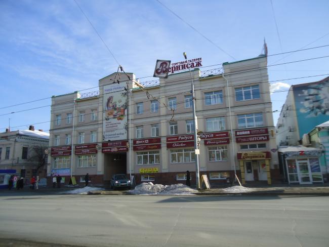Ленина 141