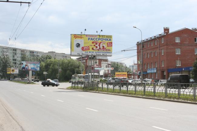 Мира 50