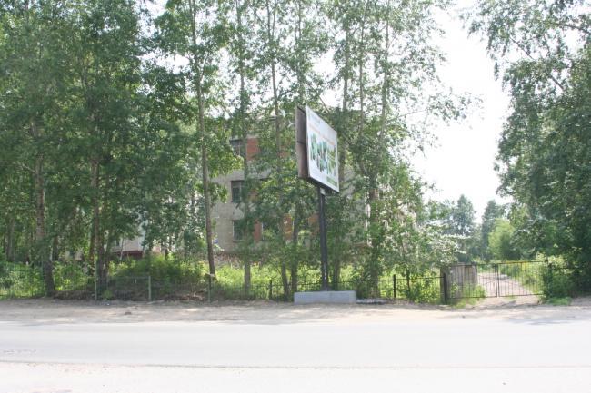 Сибирская 81/б