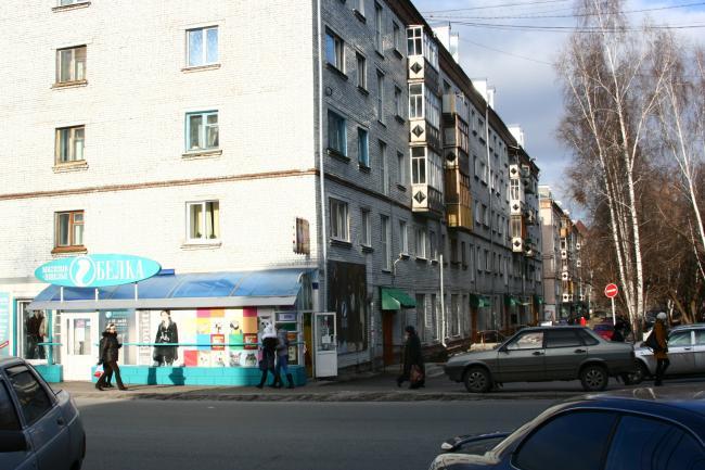 Котовского 26