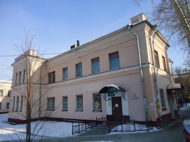 Ленина 53