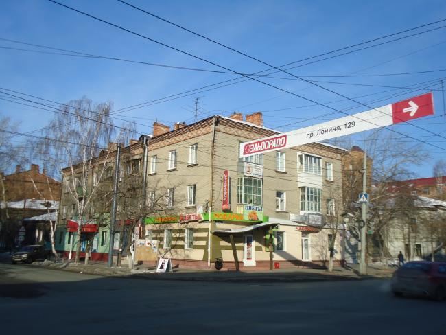 Ленина 96, Совпартшкольный 8