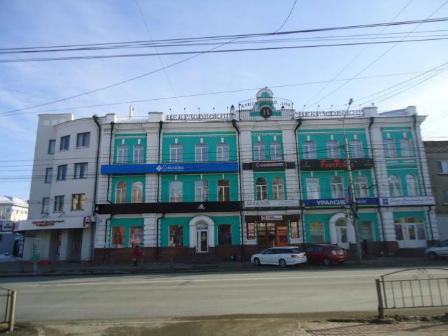 Ленина 133а