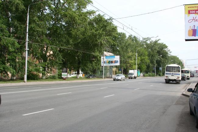 Комсомольский 63