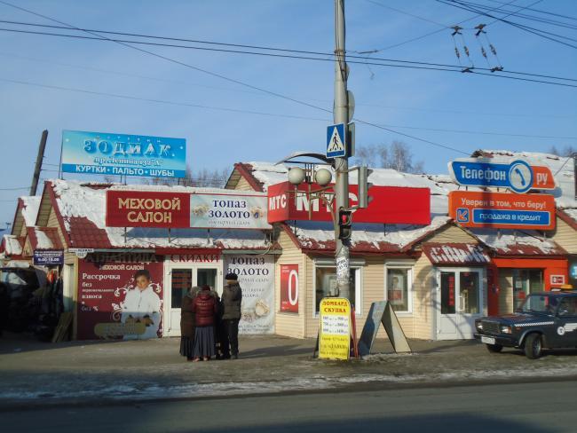 Ленина 132/а, Карповский 8/а