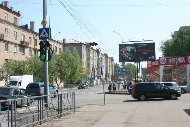 Фрунзе 224