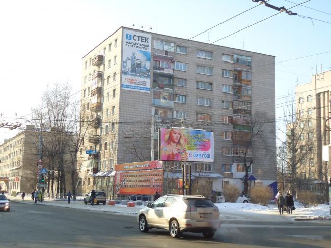 Ленина 162