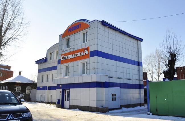 Московский 47