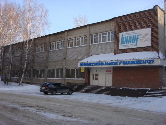 Смирнова 48а