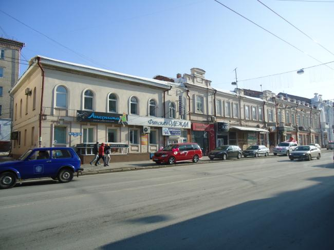 Ленина 85