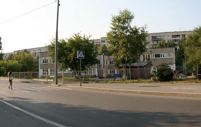 Алтайская 128