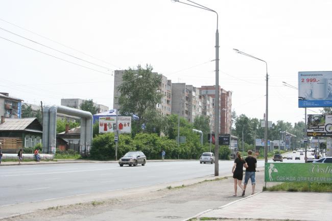 Комсомольский 46