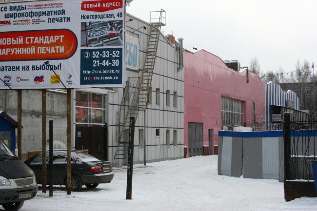 Котовского 19-3