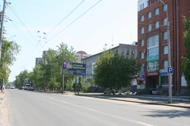 Фрунзе 119