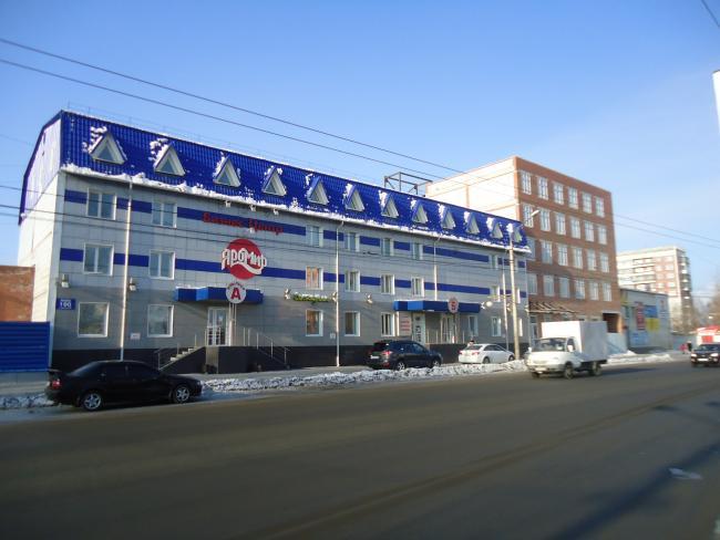Ленина 190