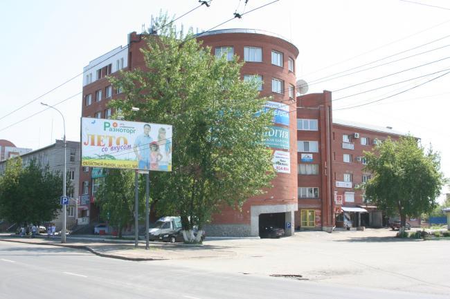 Фрунзе 117а