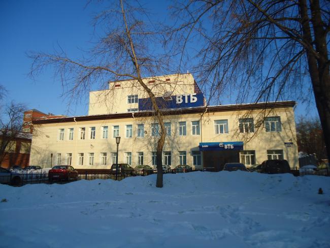 Ленина 39