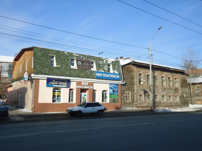 Ленина 150а