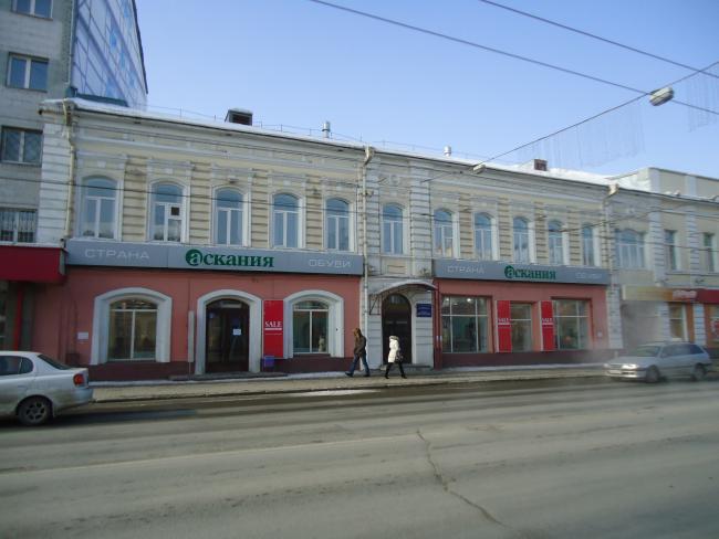 Ленина 76