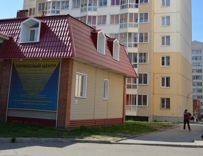 Иркутский 30