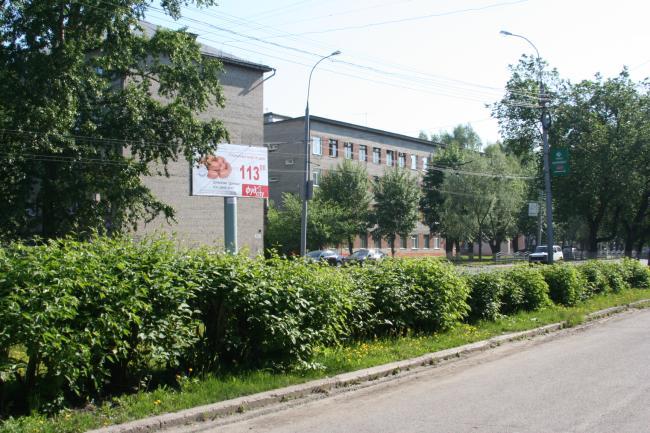 Фрунзе 232