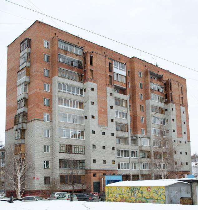 Дзержинского 56