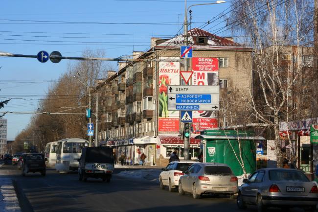 Кирова 62, Елизаровых 36
