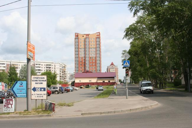 Сибирская 96/а