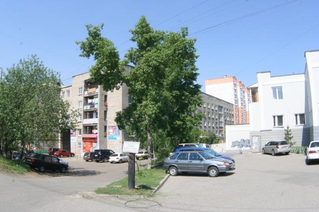 Фрунзе 126