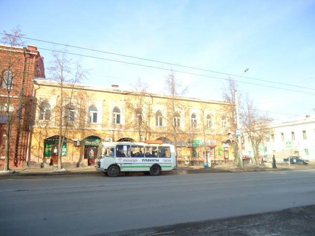 Ленина 84, Кооперативный 7