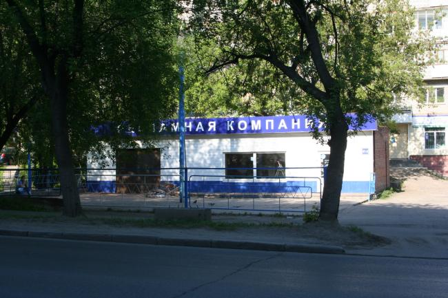 Красноармейская 91/а