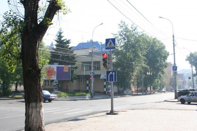 Фрунзе 16