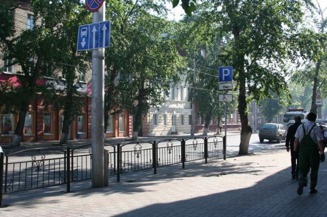 Фрунзе 6, Советская 39