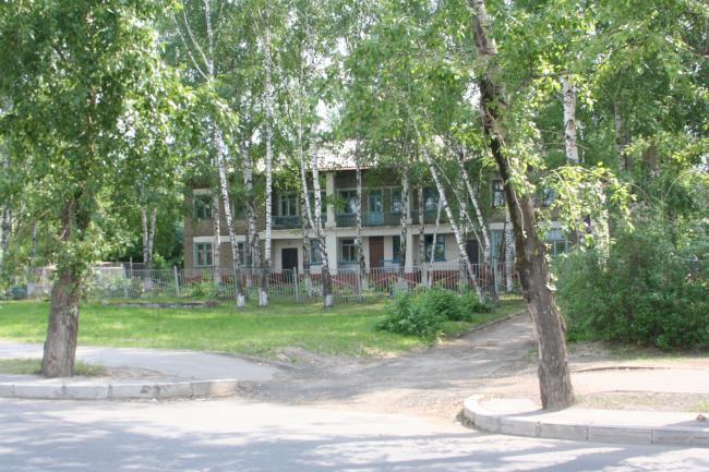 Сибирская 105/а