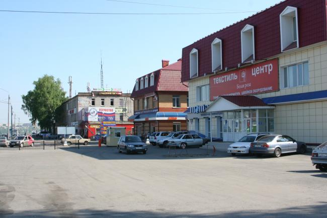 Фрунзе 240б