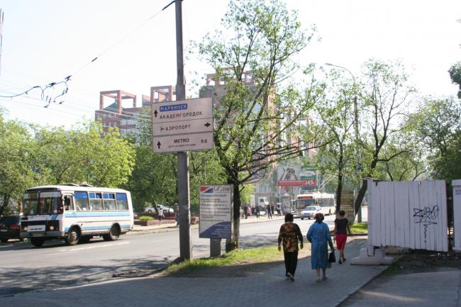 Фрунзе 86