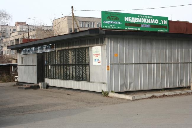 Нахимова 34