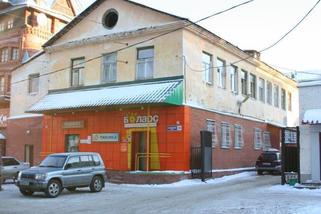 Белинского 58-1