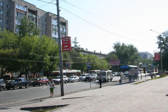 Фрунзе 120