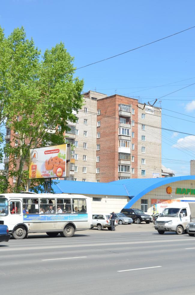 Иркутский 110