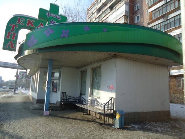 Ленина 210в