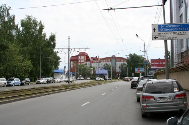Комсомольский 70