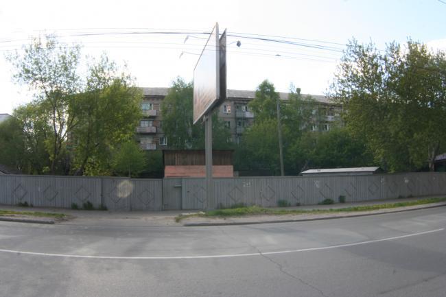 Красноармейская 89/а