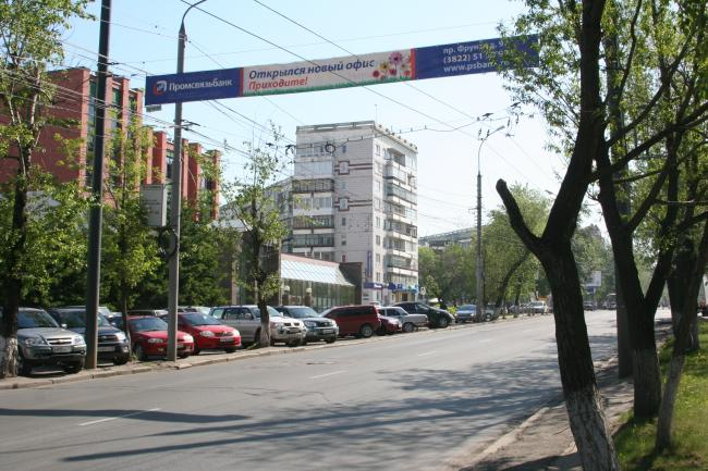 Фрунзе 92