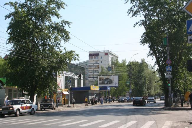 Фрунзе 94