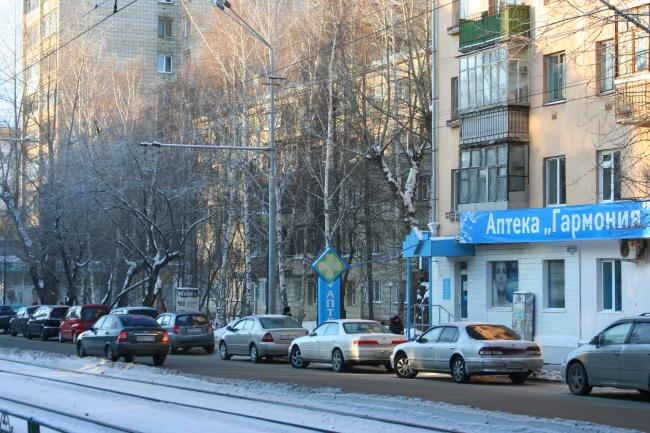 Кирова 40
