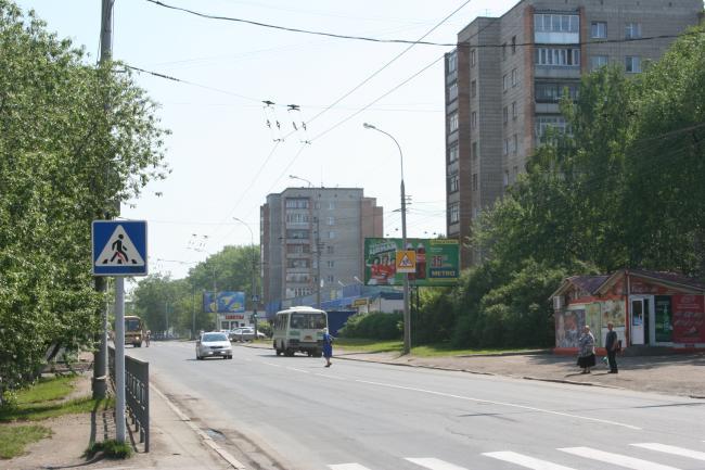 Фрунзе 129