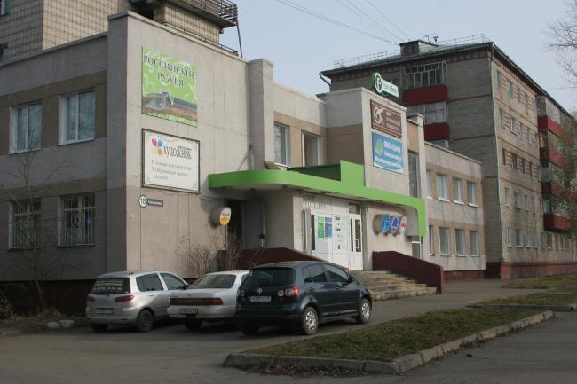 Нахимова 18